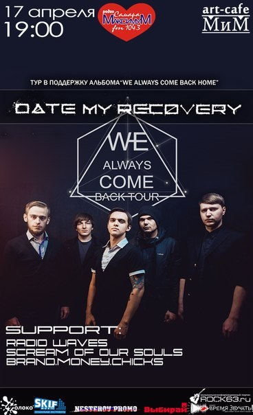 date my recovery copy
