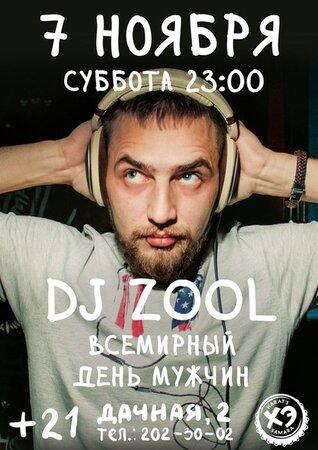 DJ Zool концерт в Самаре 7 ноября 2015