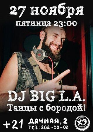 DJ Big L.A. концерт в Самаре 27 ноября 2015