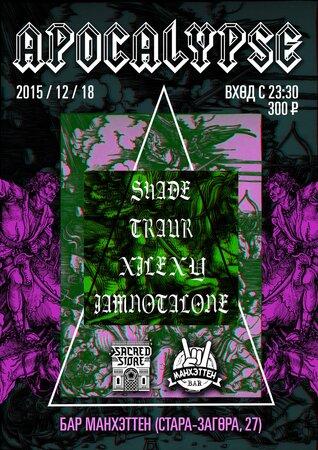 Apocalypse концерт в Самаре 18 декабря 2015