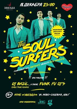The Soul Surfers концерт в Самаре 18 декабря 2015