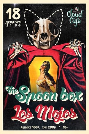 The Spoon Box, Los Mojos концерт в Самаре 18 декабря 2015