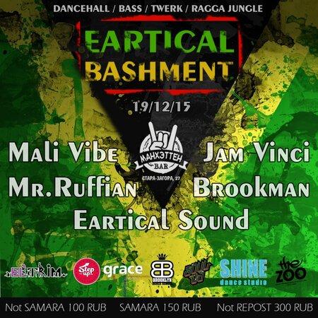 Eartical Bashment концерт в Самаре 19 декабря 2015