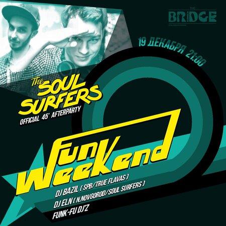 Funk Weekend концерт в Самаре 19 декабря 2015