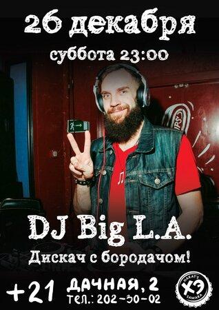 DJ Big L.A. концерт в Самаре 26 декабря 2015