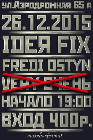 Ideя Fix, Fredi Ostyn концерт в Самаре 26 декабря 2015