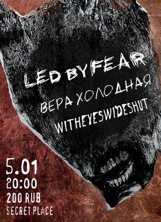 Led By Fear концерт в Самаре 5 января 2016