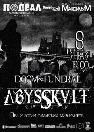 Abysskvlt концерт в Самаре 8 января 2016