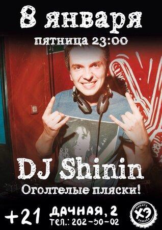 DJ Shinin концерт в Самаре 8 января 2016