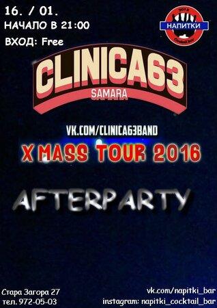 Clinica63 концерт в Самаре 16 января 2016