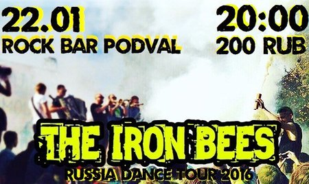 The Iron Bees концерт в Самаре 22 января 2016