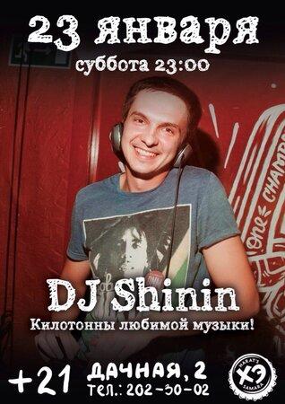 DJ Shinin концерт в Самаре 23 января 2016