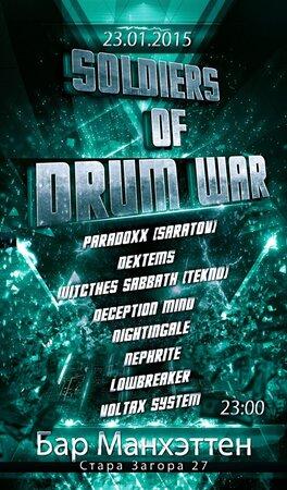 Soldiers of Drum War концерт в Самаре 23 января 2016
