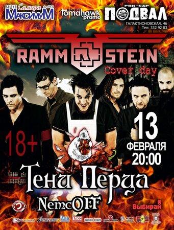 Rammstein Cover Day концерт в Самаре 13 февраля 2016