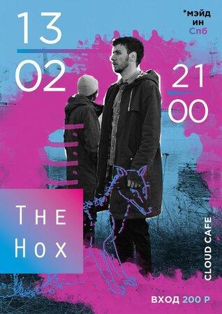 The Hox концерт в Самаре 13 февраля 2016