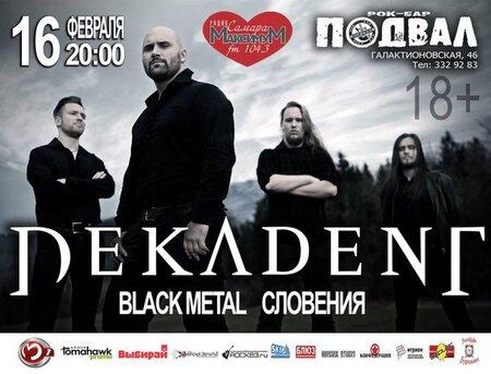 Dekadent концерт в Самаре 16 февраля 2016