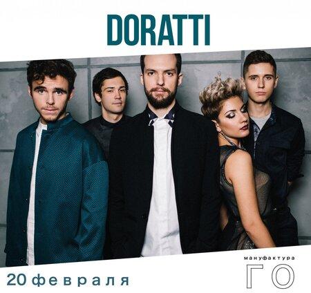 Doratti концерт в Самаре 20 февраля 2016