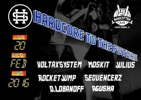 Hardcore to the Future концерт в Самаре 20 февраля 2016