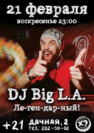 DJ Big L.A. концерт в Самаре 21 февраля 2016