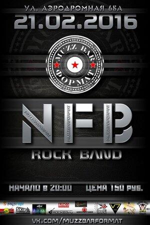 NFB концерт в Самаре 21 февраля 2016