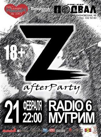 Z After Party концерт в Самаре 21 февраля 2016