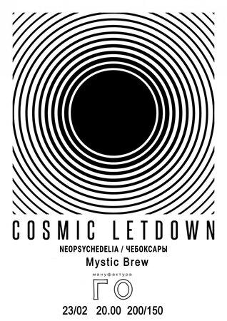 Cosmic Letdown концерт в Самаре 23 февраля 2016