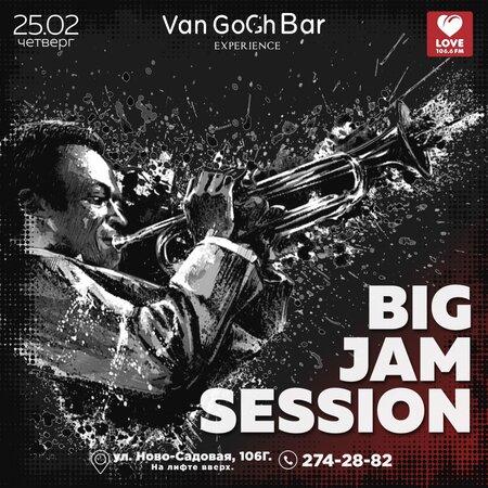 Big Jam Session концерт в Самаре 25 февраля 2016