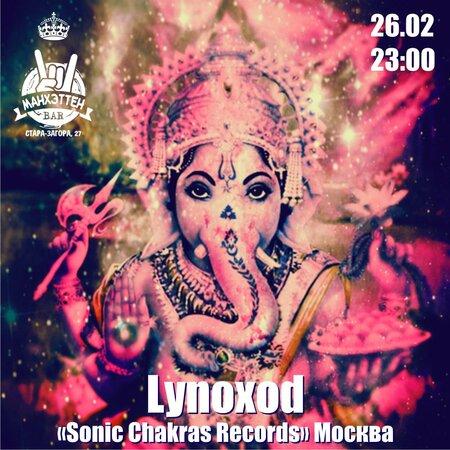 Lynoxod концерт в Самаре 26 февраля 2016