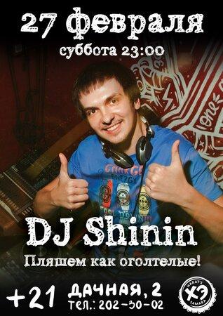DJ Shinin концерт в Самаре 27 февраля 2016