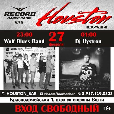 Wolf Blues Band концерт в Самаре 27 февраля 2016