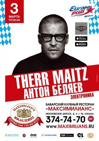 Therr Maitz / Антон Беляев концерт в Самаре 3 марта 2016