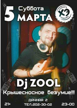 DJ Zool концерт в Самаре 5 марта 2016