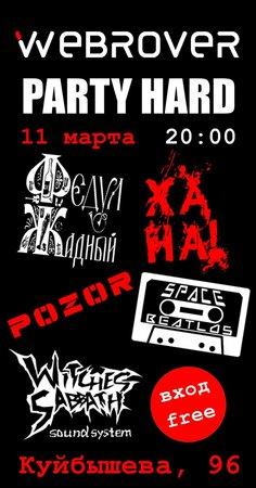 Webrover Party Hard-Масленица концерт в Самаре 11 марта 2016