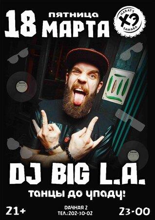 DJ Big L.A. концерт в Самаре 18 марта 2016