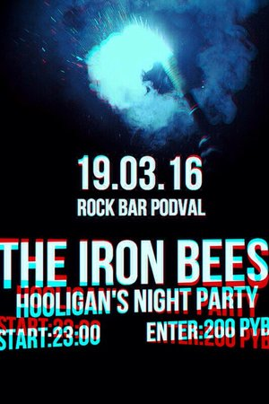 Hooligan's Night Party концерт в Самаре 19 марта 2016