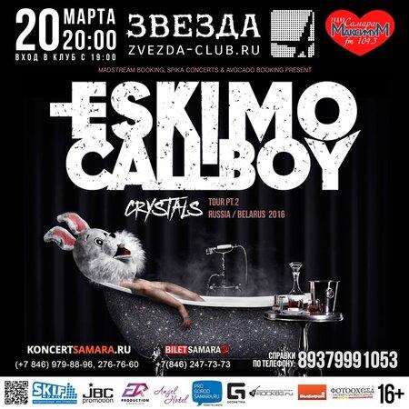 Eskimo Callboy концерт в Самаре 20 марта 2016