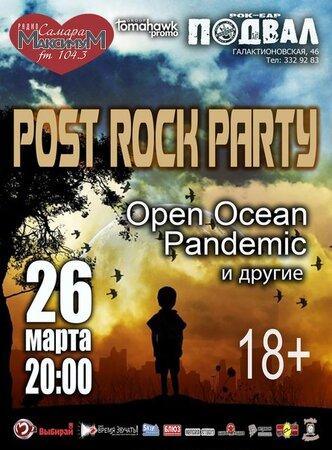 Post-Rock Party концерт в Самаре 26 марта 2016