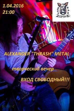 Александр Якушев концерт в Самаре 1 апреля 2016