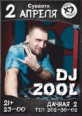 DJ Zool концерт в Самаре 2 апреля 2016