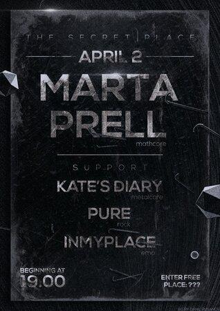 Marta Prell, Kate's Diary, inmyplace, Pure концерт в Самаре 2 апреля 2016
