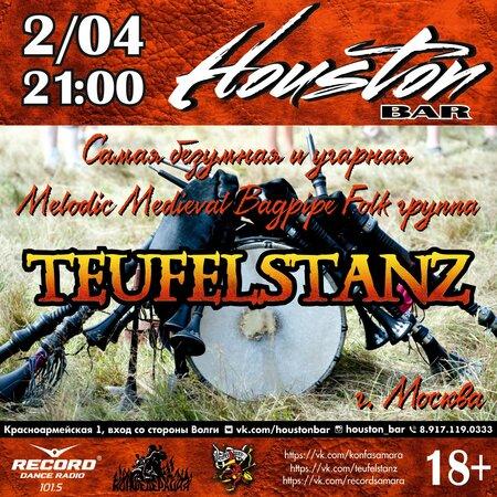 Teufelstanz концерт в Самаре 2 апреля 2016