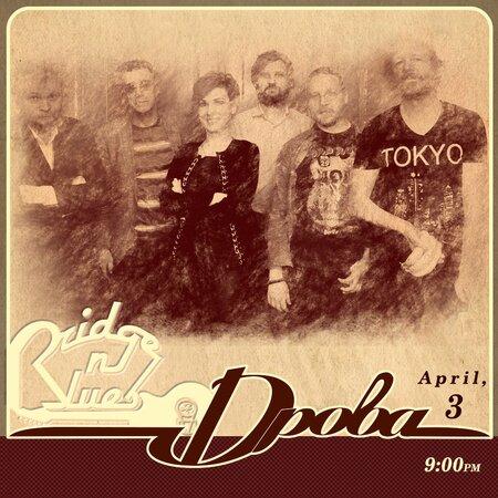 Bridge'n'Blues концерт в Самаре 3 апреля 2016