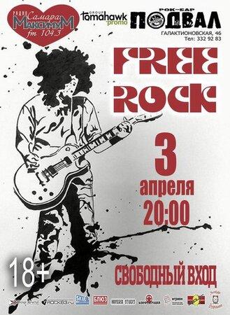 Free Rock: Crazy Life концерт в Самаре 3 апреля 2016