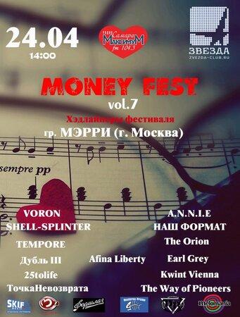 Money Fest VII концерт в Самаре 24 апреля 2016