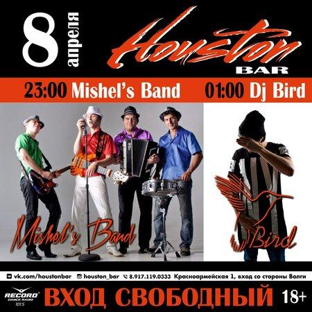Mishel's Band концерт в Самаре 8 апреля 2016
