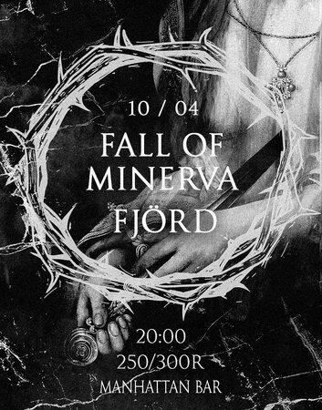 Fall of Minerva, Fjörd концерт в Самаре 10 апреля 2016