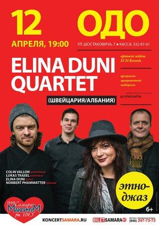 Elina Duni Quartet концерт в Самаре 12 апреля 2016