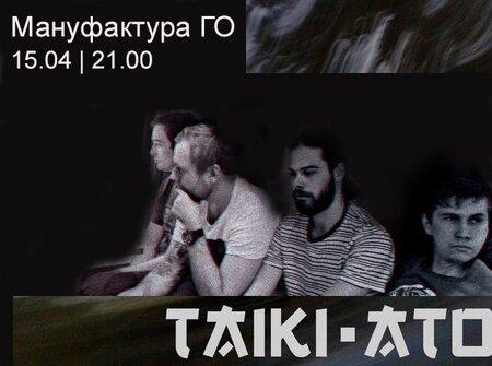 Taiki Ato концерт в Самаре 15 апреля 2016
