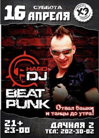 DJ TheBeatPunk концерт в Самаре 16 апреля 2016