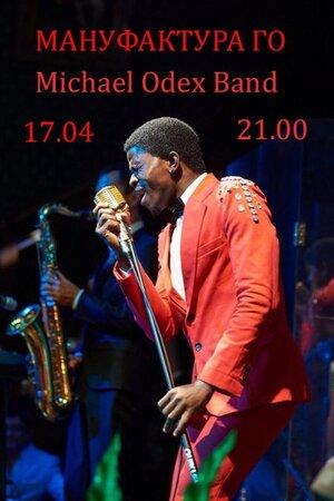 Michael Odex Band концерт в Самаре 17 апреля 2016